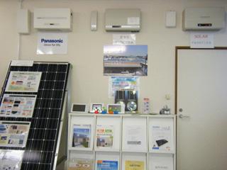 3社の発電量を見比べることができます