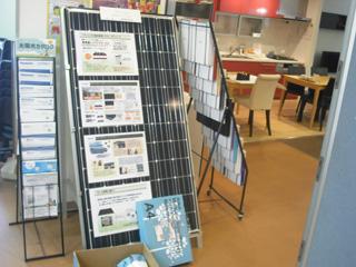 太陽光発電の資料もスタンバイ。